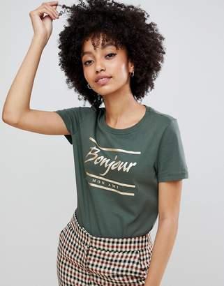 New Look tee with slogan in khaki