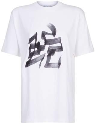 Vetements Snake Zodiac T-Shirt
