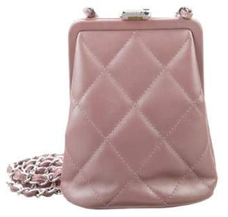 Chanel Quilted Frame Bag silver Quilted Frame Bag