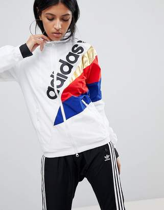 adidas Tribe Track Top In White