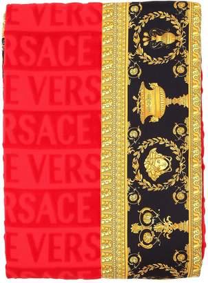 Versace Barocco & Robe Beach Towel