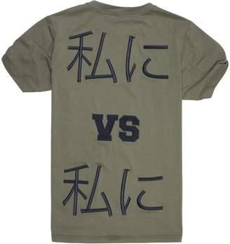 Victoria's Secret Label & Lébal - Me Me T-Shirt