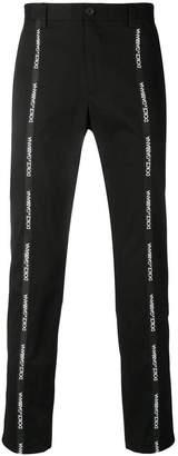 Dolce & Gabbana logo strap trousers