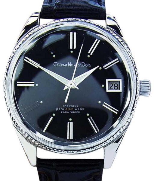 CitizenCitizen Homer Date Stainless Steel Manual Vintage Mens Watch 1960