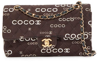 Chanel What Goes Around Comes Around Twill Coco 2.55 Shoulder Bag (Previously Owned)