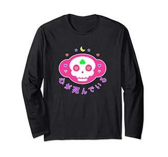 Pastel Goth Kawaii Monkey Skull Japanese Witchy Aesthetic Long Sleeve T-Shirt