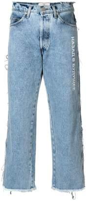 Natasha Zinko cropped flare jeans
