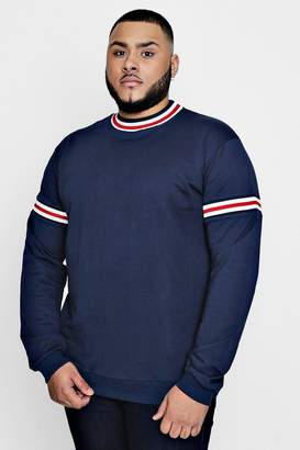boohoo Big and Tall Over The Head Hoodie With Sports Rib