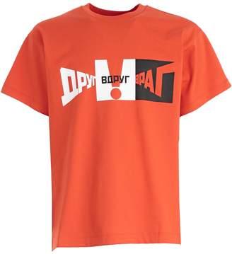 Gosha Rubchinskiy Printed T-shirt