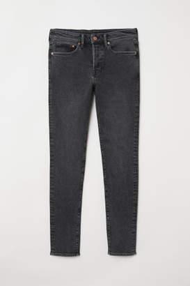 H&M Skinny Jeans - Gray