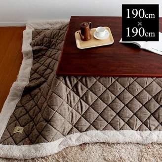 こたつ布団 ツイード×シープボア 正方形 190×190cm (こたつ適応サイズ:縦75~80×横75~80cm)