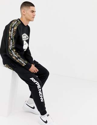 A Bathing Ape AAPE BY AAPE By Bathing Ape Joggers With Logo In Black