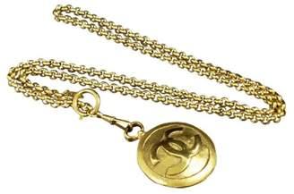 Chanel Gold-Tone Metal Coco Mark Mirror Charm Pendant Necklace