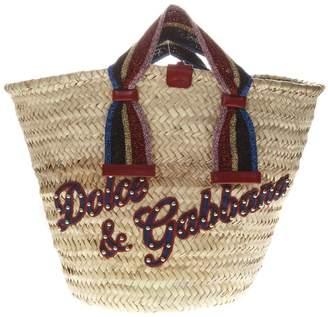 Dolce   Gabbana Kendra Natural   Multicolor Straw Bag e0a63785a8f