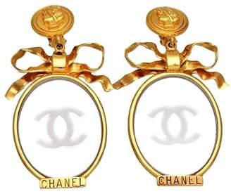 Chanel CC Logo Gold Tone Metal & Mirror Dangle Earrings