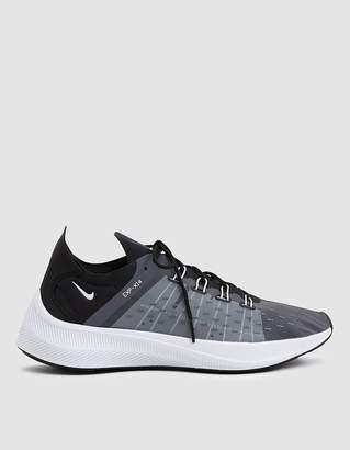 Nike EXP-X14 Sneaker in Black/Dark Grey/White