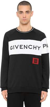 Givenchy Logo Embroidered Jersey Sweatshirt