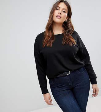 Asos New Look Plus New Look Curve Sweatshirt