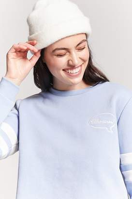 Forever 21 Who Cares Graphic Sweatshirt
