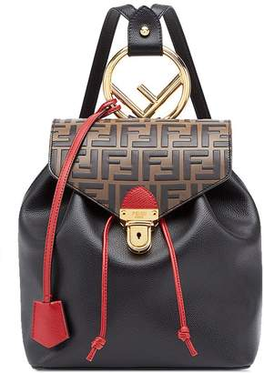 Fendi FF flap backpack