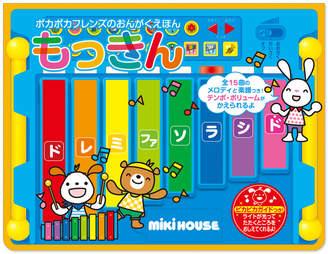 Mikihouse (ミキハウス) - ミキハウス ポカポカフレンズのおんがくえほん もっきん【対象年齢3歳以上 ----】