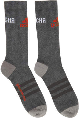 Gosha Rubchinskiy Grey adidas Originals Edition Logo Socks