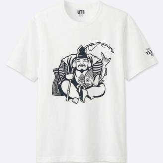 UNIQLO Men's The Brands Short-sleeve Graphic T-Shirt (sapporo) $14.90 thestylecure.com