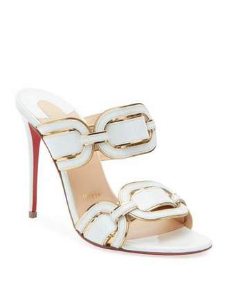 Christian Louboutin Balistra Piped Red Sole Slide Sandals