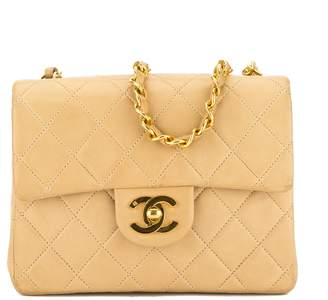 Chanel Beige Quilted Lambskin Leather Mini Single Flap Bag (Pre Owned)