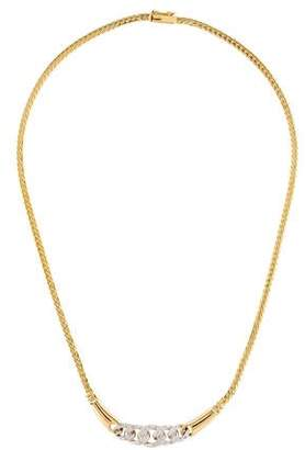 18K Diamond Curb Chain Collar Necklace