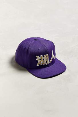 67f299c89f4 Mitchell   Ness Chinese New Year Los Angeles Lakers Snapback Hat