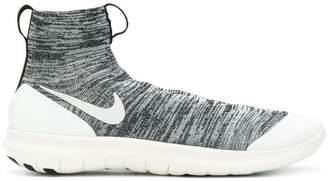 Nike Veil Gyakusou sneakers