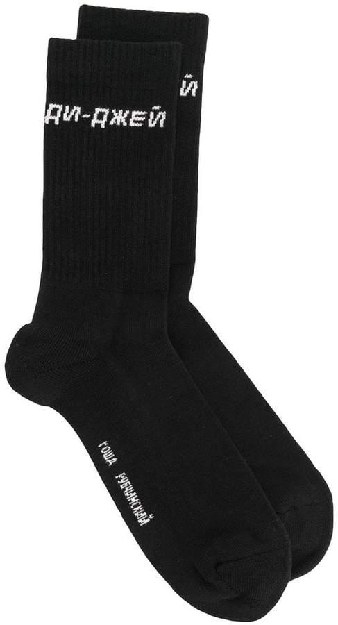 Buy logo socks!