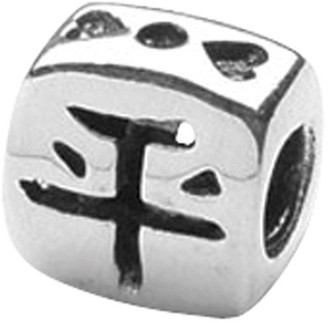 Prerogatives Sterling Chinese Peace Bead