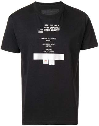 Sold Out Frvr The Boat That Rocket T-shirt