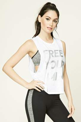 Forever 21 Active Free Your Mind Tank