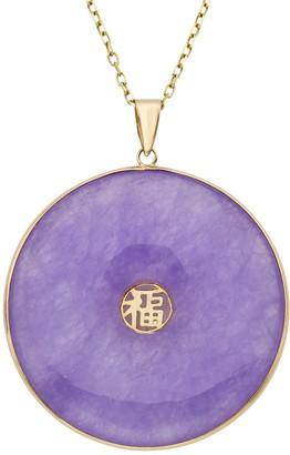 Lavender Jade 14k Gold Disc Pendant Necklace