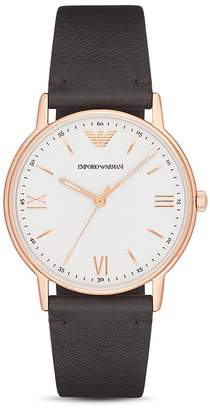 Emporio Armani Kappa Watch, 41mm