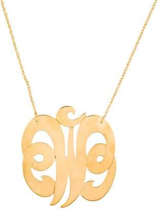 Jennifer Zeuner Jewelry Emily Large Swirly Initial W Pendant Necklace