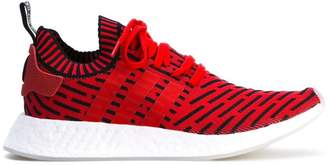 adidas NMD_R2 Primeknit trainers