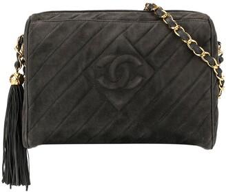Chanel Pre-Owned CC Logos Fringe Chain Shoulder Bag