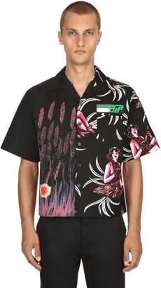 Prada Hawaiian Printed Poplin Bowling Shirt
