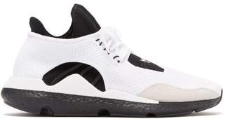 Y-3 Saikou Prime Knit Boost Trainers - Mens - White Multi