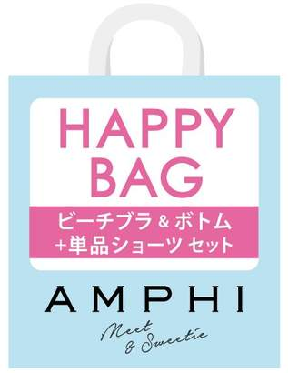 Amphi (アンフィ) - アンフィ 【HAPPY BAG】ビーチブラ&ボトムセット+単品ショーツ 合計3点set