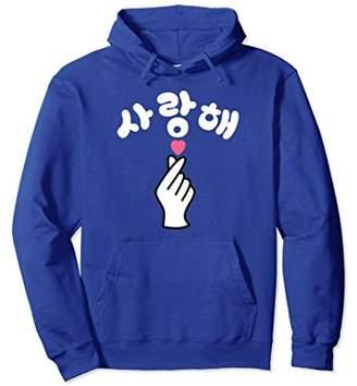 Saranghae Korean Finger Heart Kpop KDrama I Love You Hoodie