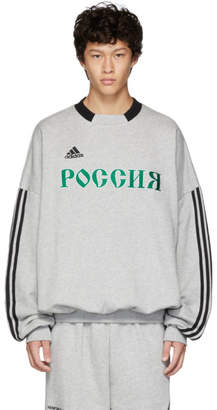 Gosha Rubchinskiy Grey adidas Originals Edition Sweatshirt