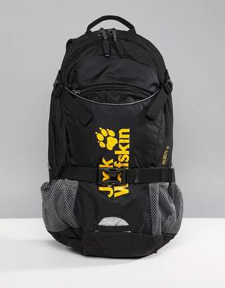 Jack Wolfskin Velocity 12 Backpack In Black