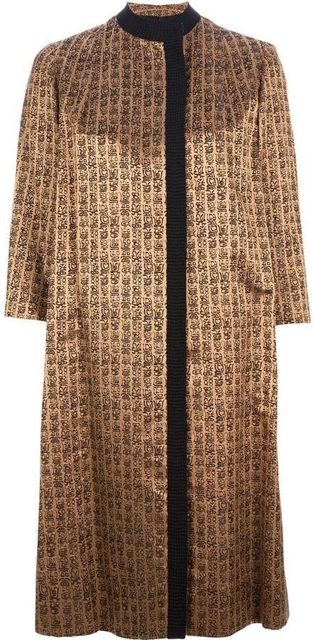 Sartoria Italiana Vintage printed bi-colour jacket