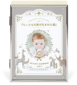 Kishima Interior For Baby シルバー アンジュベビーフレーム