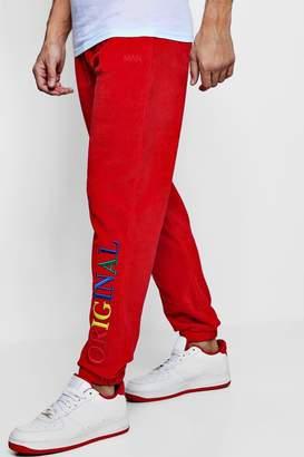 boohoo Velour Original MAN Rainbow Loose Fit Joggers
